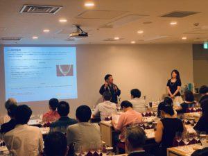 アカデミー・デュ・ヴァンにてawa酒セミナー開催