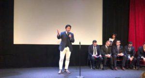 Kura Master記者発表にて講演